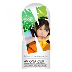 AV ONA CUP (#001 愛須心亜)