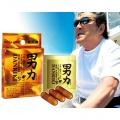 男力(だんりき) (サプリ3球)