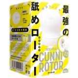 ペロペロ クンニ ローター (white)
