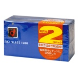 スキンレス1500 12個 (2P)