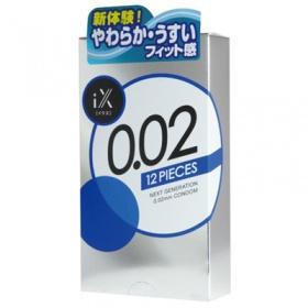 iX(イクス) 0.02 (2000)