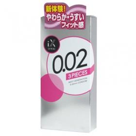 iX(イクス) 0.02 (600)