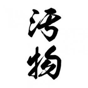 TATTOO(タトゥ) (K002)