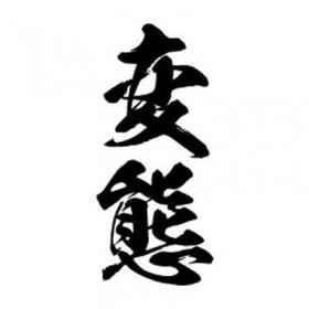 TATTOO(タトゥ) (K003)