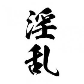 TATTOO(タトゥ) (K004)