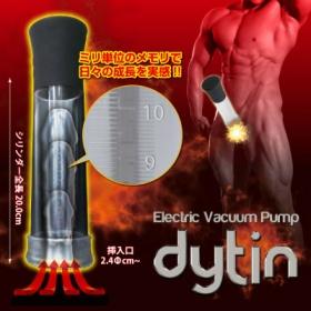 dytin ダイチン (ブラック)