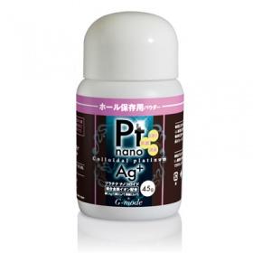 G-MODE Powder(ジーモードパウダー) PtAg+