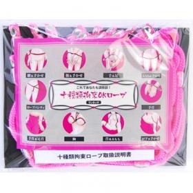十種類拘束OKロープ (ピンク)