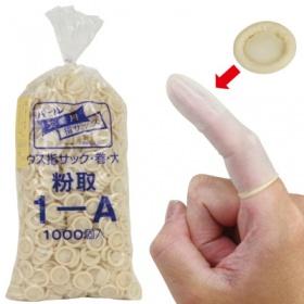 パール巻指サック 1-A 粉取 1000個入り
