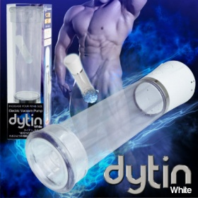 dytin ダイチン (ホワイト)