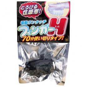 電動ワンタッチ フィンガーH (ブラック)
