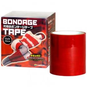 究極のボンテージテープ ワイド10cm (赤)