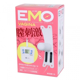 EMO(イーモ) (ヴァギナ)