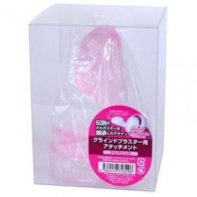 グラインドブラスター用アタッチメント (ピンク)