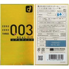 003(ゼロゼロスリー) リアルフィット2000