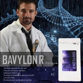バビロンR (BAVYLON R)