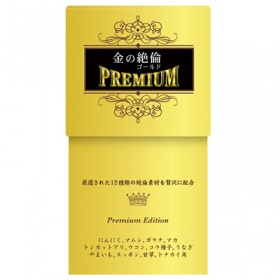 金の絶倫ゴールド Premium (50粒)
