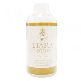 TIARA LOTION (バニラ)