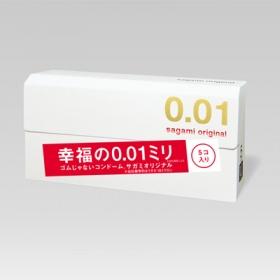【即日】サガミオリジナル0.01