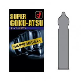【即日】スーパー ゴクアツ