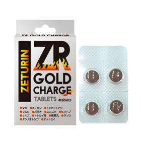 【即日】ZRゴールドチャージ (タブレット4粒)
