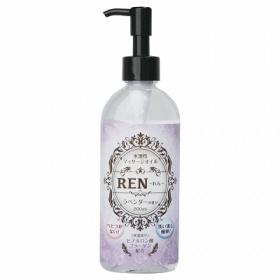 REN(れん)水溶性マッサージオイル (ラベンダーの香り)