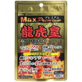 龍虎皇MAX プレミアム (10回分)