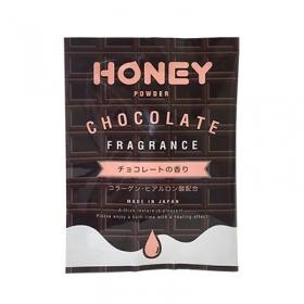honey powder(ハニーパウダー) (チョコレートの香り)
