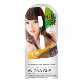 AV ONA CUP (#004 浜崎真緒)