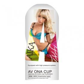 AV ONA CUP (#006 AIKA)