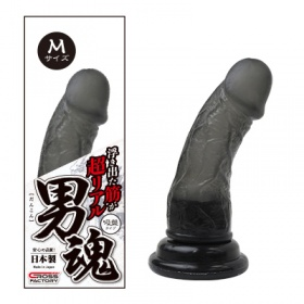 男魂 (M)