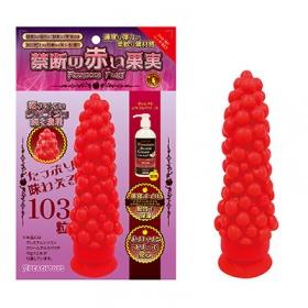禁断の赤い果実 (ハードRED)