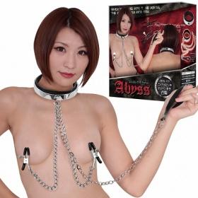 Abyss-アビス (ニップルピンチ×チェーン付き首輪)