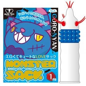 モンスターサック02 2個 (ゴローニャン)