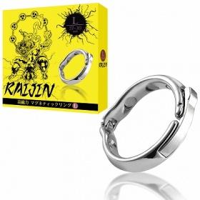 RAIJIN-高磁力マグネティックリング (L)