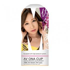 AV ONA CUP (#008 佐々木あき)