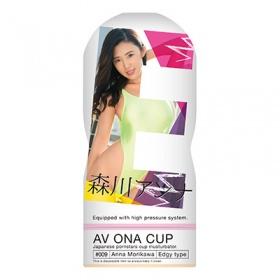 AV ONA CUP (#009 森川アンナ)