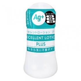 エクセレントローションプラス さらさら洗い不要タイプ (150ml)