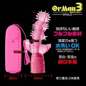 OrMan3(オルマンスリー) シングル