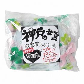 神戸の女の子から限定買取したブラ&パンティ上下セット