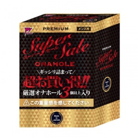 PREMIUM Super Sale ONAHOLE(プレミアムスー…
