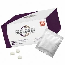 ビルドリン(BUILDRIN) 30包