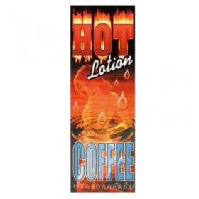 ホットローション (コーヒー)