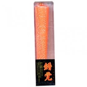 錯覚 (橙)