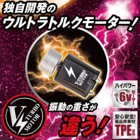 XenoHead TURBO(ゼノヘッドターボ) (ピンク)