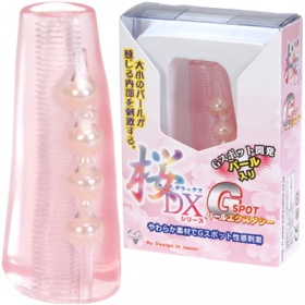 桜DXシリーズ Gスポットパールエクスタシー