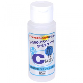 +C(プラス・シー)