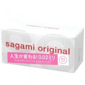 サガミオリジナル002 (20個入り)