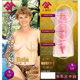J-HOLE欧米のお婆ちゃんの肉壷 (Ema(エマ))