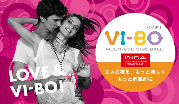 TENGA(テンガ)VI-BO